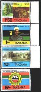 Tanzania. 1984. 237-40. Anniversary of the revolution in Zanzibar. MNH.