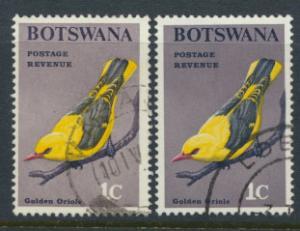 Botswana   SG 220 Used PO Cancel