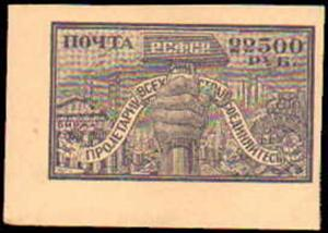 Russia #202-206, Complete Set(5), Hinged