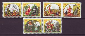 J24509 JLstamps 1984 germany DDR set pairs mnh #2451a-f fairytale