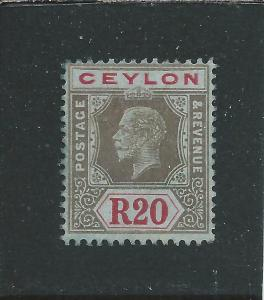 CEYLON 1912-25 20r BLACK & RED/BLUE MM SG 319 CAT £150