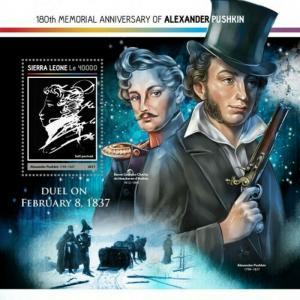 Sierra Leone 2017 Alexander Pushkin Stamp Sheet Michel 8144 SRL17207b