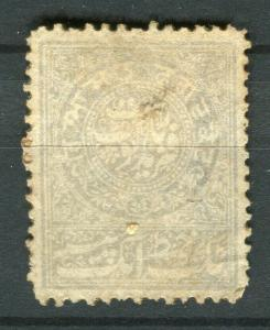 INDIA; FARIDKOT 1870s early local issue mint unused value