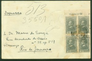 Brazil CIRCULATED COVER WITH BLOCK OF FOUR..F.  (1)
