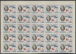 ECUADOR 1949 ROOSEVELT ORDNRY & AIR OFFICIAL SHEETS OF 25 & 10 PIN PERF +VARIETY