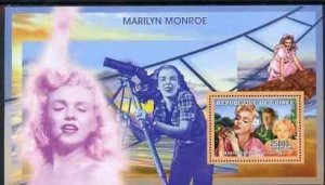 Guinea 2006 MARILYN MONROE FILM CAMERA s/s Perforated Mint (NH)