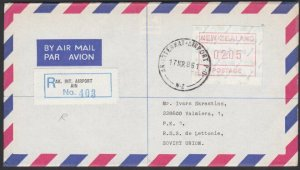 NEW ZEALAND 1986 $2.05 Frama Registered cover Auckland Airport to Latvia....B182