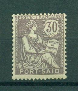French Offices in Egypt Port Said sc# 27 mh cat val $7.25