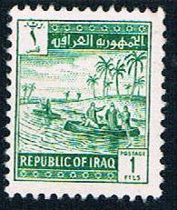 Iraq 317 Used Gufas (BP499)