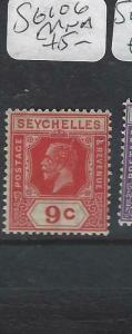 SEYCHELLES  (PP2905B)  KGV  9C     SG 106   MNH