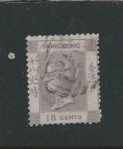 HONG KONG 1862-63 18c LILAC FU SG 4 CAT £55