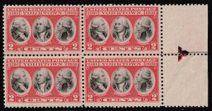 US STAMP #703 – 1931 2c Yorktown Issue MNH/OG  ARROW LINE BLK OF 4