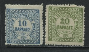 Crete 1898 2 and 3 paras mint o.g. hinged