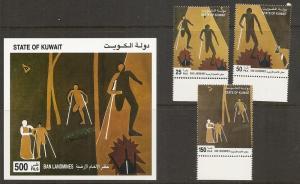 Kuwait 1402-5 1998 Land Mines set and s.s. MNH