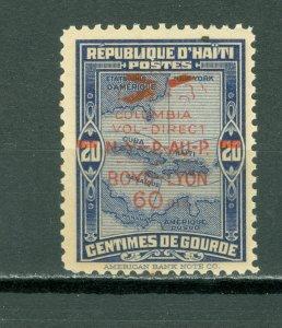 HAITI SCARCE 1933 AIR  #C4A...SIGNED BERK.. VF MNH..$75.00