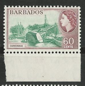 British Colonies & Territories 296878 Barbados 1939-46 Early Issue Fine Mint Hinged 1.5d