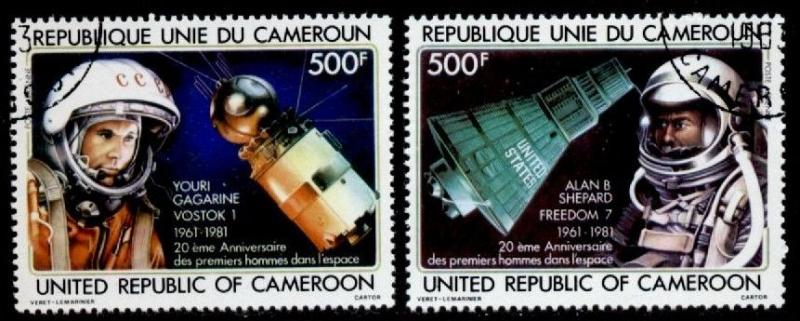 Cameroun C291-2 used - Space, Astronauts