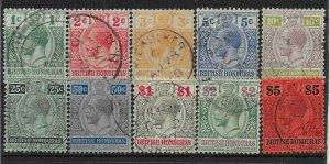 BRITISH HONDURAS SG101/10 1913-21 MCA WMK SET USED
