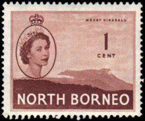 North Borneo #261 MNH