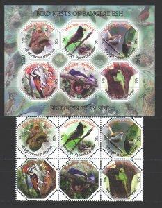 Bangladesh. 2012. 1099-1104, bl49. Birds fauna. MNH.