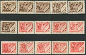 SLOVAKIA Sc#J24-J38 1942 Postage Dues Complete Set OG MH