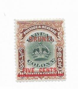 Brunei #6 MH - Stamp - CAT VALUE $55.00