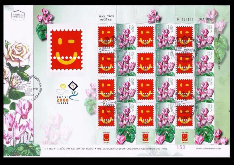 ISRAEL 2008 FLOWER CYCLAMEN MY STAMP GENERIC SHEET ON FDC