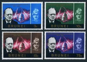 Brunei 120-123,MNH.Michel 112-115 Churchill Memorial issue 1966.