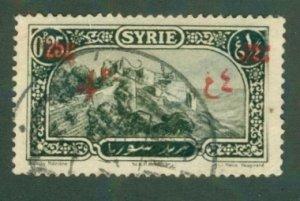 Syria 191 USED BIN $0.50