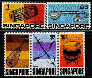 SINGAPORE Sc#107~111 1969 Musical Instrument, MNH CV$87