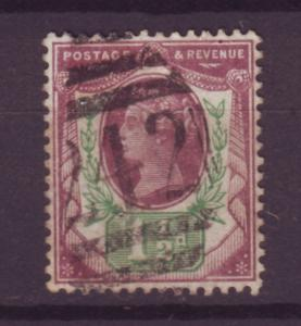 J14012 JLstamps 1887-92 great britain used #112 queen $8.25 scv
