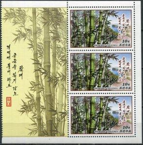 Korea 2020. Bamboo (Bambusoideae) (MNH OG) Block of 3 stamps