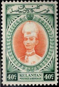 MALAYA Kelantan Scott 39 MH* Sultan Ismail stamp