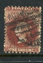 South Australia #37 Used (Box1)
