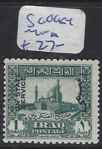 IRAQ  (P1908B)  SG  O154   MOG