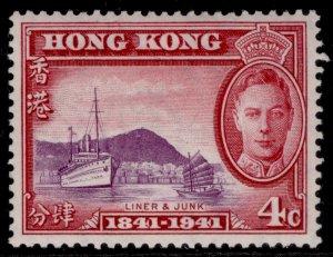 HONG KONG GVI SG164, 4c bright purple & carmine, M MINT.