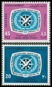 Kuwait 366-367 Mint VF NH