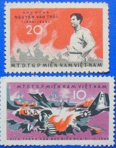 Vietnam Viet Cong 1965 MNH Stamps War Airplane Crash