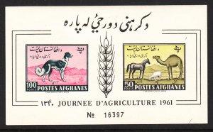 Afghanistan 492-493 Dog Camels Footnoted Souvenir Sheet MNH VF