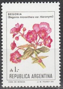 Argentina #1524 MNH  (S1560)