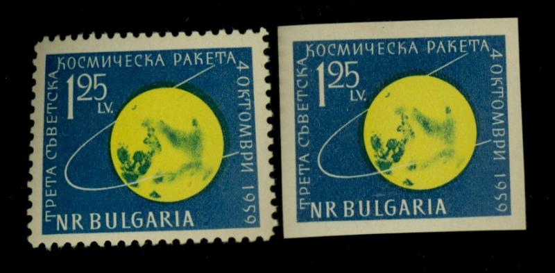 Bulgaria #1093 1093 Imperf F-VF OG Impernf LH Other NH Cat$15.50