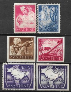 COLLECTION LOT OF #521 AZADHIND WW2 2 SCAN