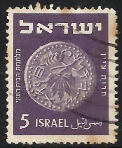 Israel 1949-50 Scott 18 Used