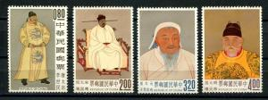 China SC# 1355-8 Dynasty Emperors set Mint Never Hinged