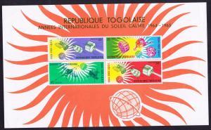 Togo 505a MNH (see Details) CV $3.00