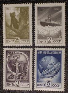 Russia Scott #5286-5289 mnh
