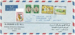 98859 - KUWAIT - POSTAL HISTORY -  Airmail COVER to  AUSTRIA 1970s nice franking