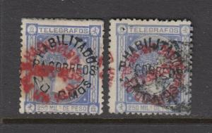 Philippines #135 & invert (USED) Great INVERTED SURCHARGE