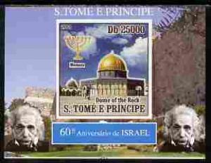 Sao Tome & Principe 2008 Israel Anniversary Einstein s/s Imperforated Mint (NH)