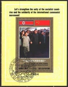 North Korea. 1984. bl194-196. Chernenko, meetings of socialist leaders. USED.
